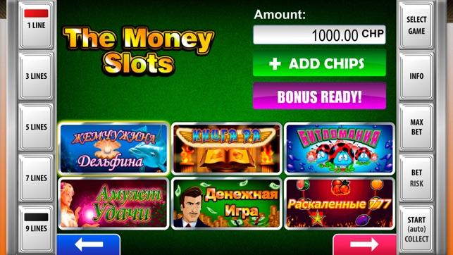 Игровые аппараты на ipad размер игральных карт в казино