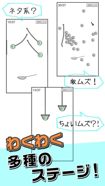 アキラメロン【メロンを受け止める、チョイムズゲー】 screenshot-3