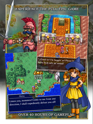Screenshot #5 pour DRAGON QUEST IV Chapters of the Chosen