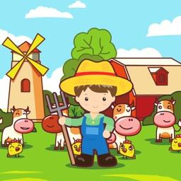 ほのぼの牧場生活