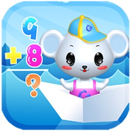 Math Talent - best free Educational game for kids,children