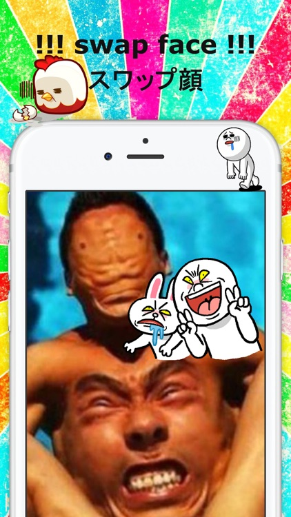 Snap Face Swap for Line Camera and Snapchat - masks and effects HD wallpapers free