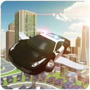 飞警车模拟器3D - 至尊刑警汽车驾驶和飞机飞行模拟试验
