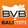 バリ ビジターズ バイブル - Bali Visitor's Bible