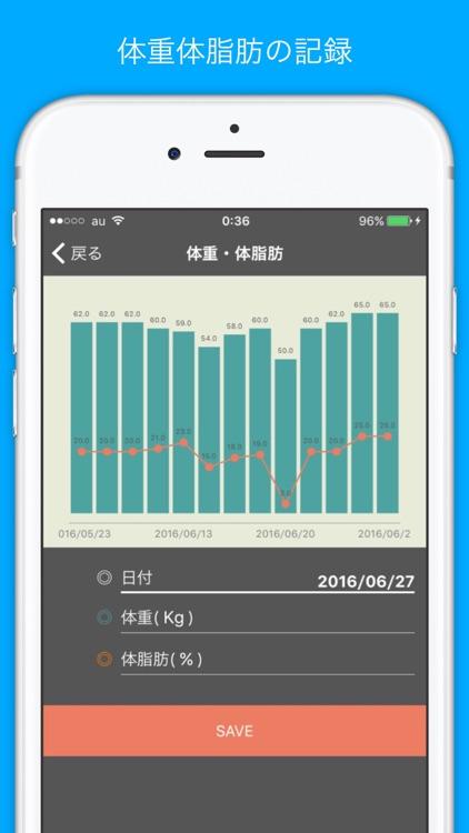 GenkiFit - Workout ExerciseLog screenshot-3