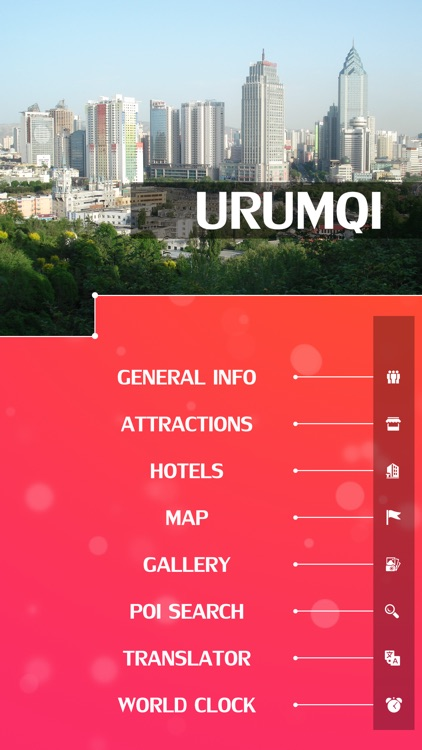 Urumqi Offline Travel Guide
