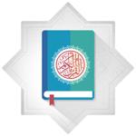 عبد الباسط عبد الصمد - قران كريم وتجويد на пк