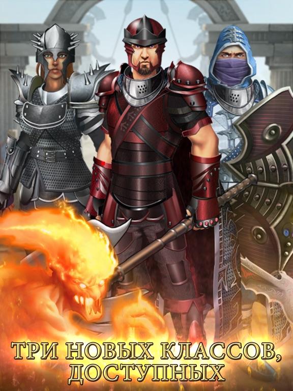 Book Of Heroes для iPad