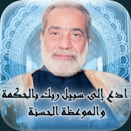 ياسين رشدي