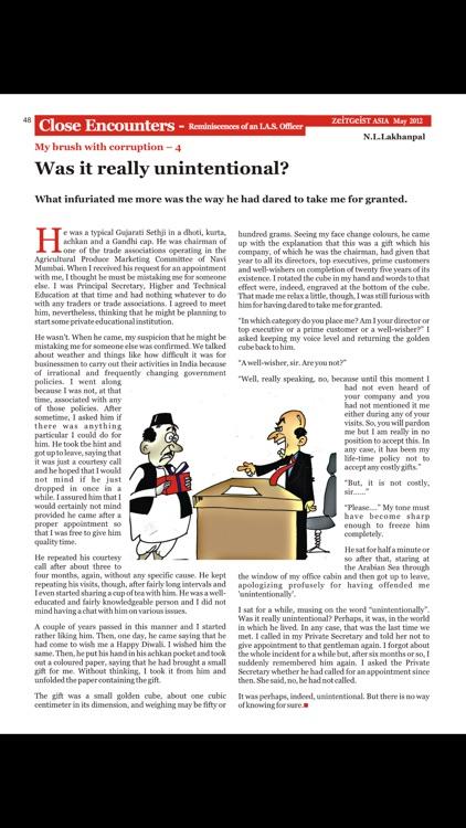 ZeiTGeiST ASIA Magazine screenshot-3