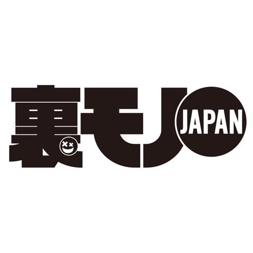 裏モノJAPAN