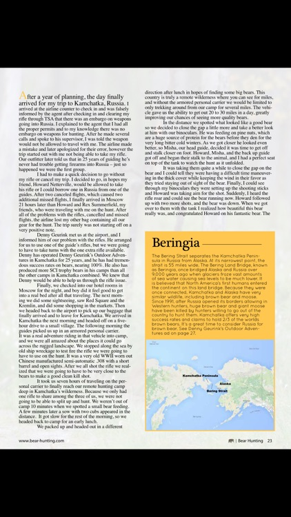 Bear Hunting Magazine screenshot-4