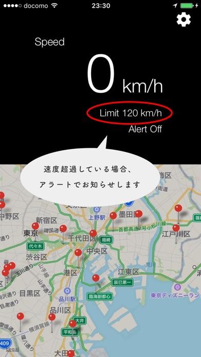OverSpeed screenshot1