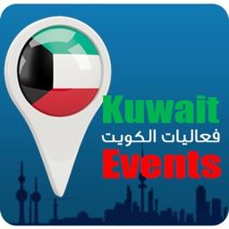Kuwait events - فعاليات الكويت