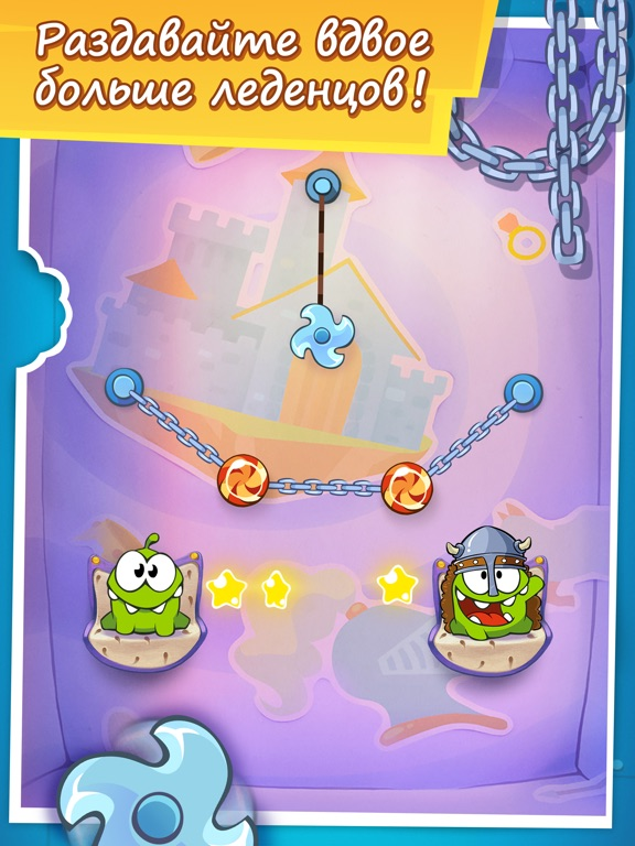 Скачать игру Cut the Rope: Time Travel™
