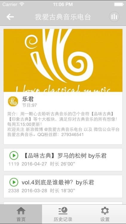 宫廷乐-各时期经典作曲家的古典宫廷音乐
