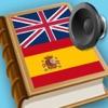 Spanish English best dictionary - Diccionario Inglés Español - iPhoneアプリ