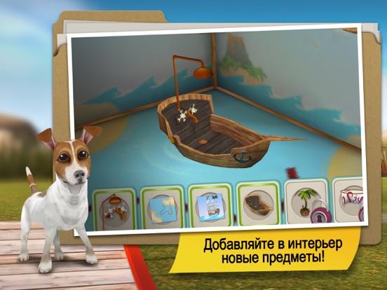 Игра DogHotel Premium - Мой отель для лабрадоров