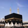 mecca find