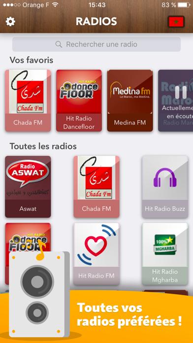 Radios Maroc راديو المغرب  الإذاعة المغربيةلقطة شاشة1