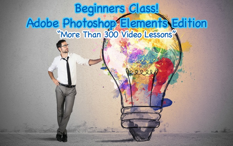 Beginners Class Adobe Photoshop Elements Edition review screenshots