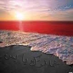 شاعر اليمن