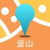 釜山中文离线地图-韩国离线旅游地图支持步行自行车模式