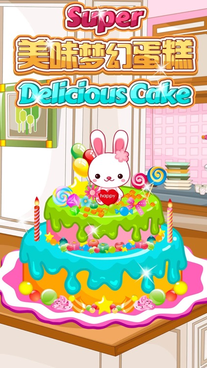 Super Delicious Cake - Decoration and Design Game for ...