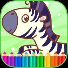 Activities of Zebra Games Coloring Books