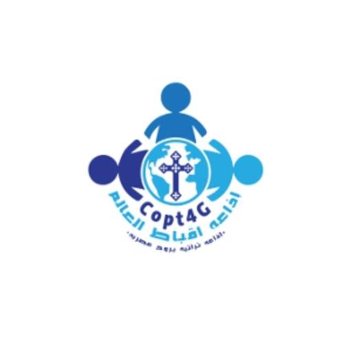 Copt4G إذاعه اقباط العالم