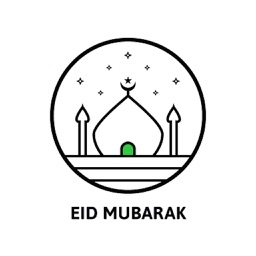 Eid Greeting cards Send Eid al- Fitr ( islam ) Greetings Ecard to Your Friends and Family  islamic eid mubarak wishes card 2016