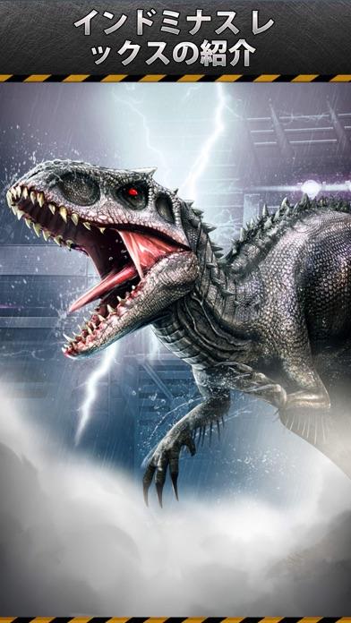 Jurassic Park™ Builderのスクリーンショット2