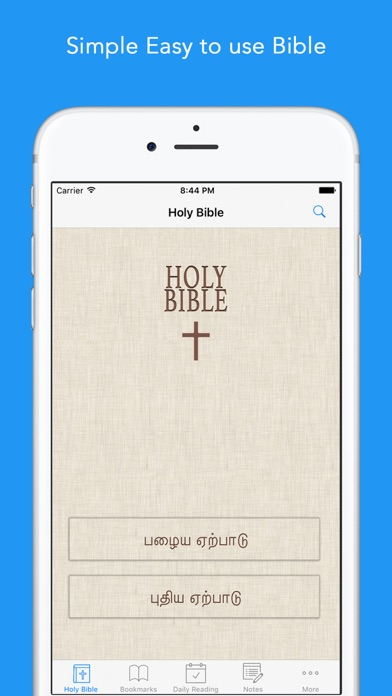 the holy bible tamil-english free download