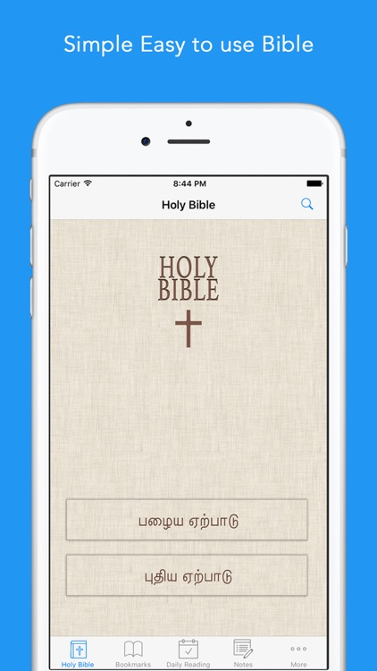 Tamil Bible: Easy to Use Bible app in Tamil for daily christian devotional Bible book reading screenshot-0