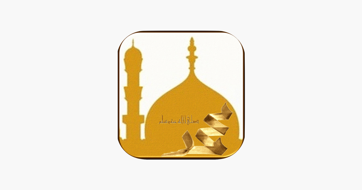 Naat Collection on the App Store