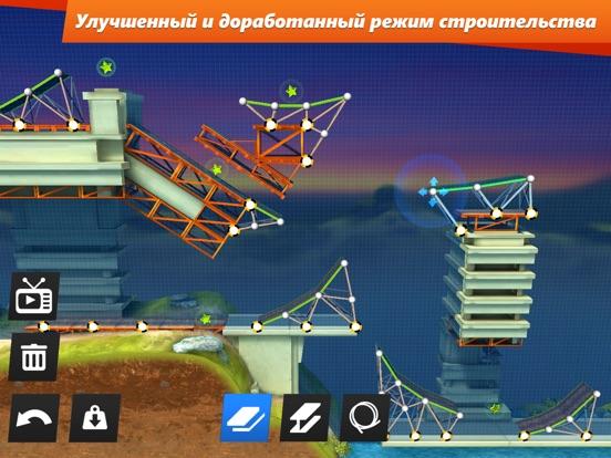 Скачать Bridge Constructor Stunts FREE
