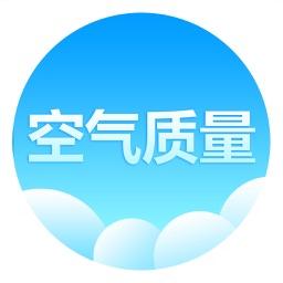 空气质量指数-实时监测全国空气污染指数,天气预报,并预测明日空气质量aqi