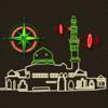World Pray Times and Azan Free