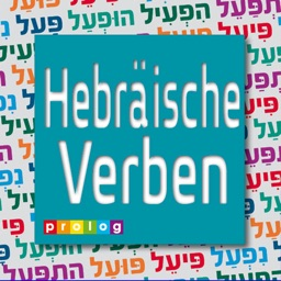 Hebrew Verbs & Conjugations | PROLOG (374)