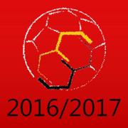德意志Fußball2016-2017年-的移动赛事中心