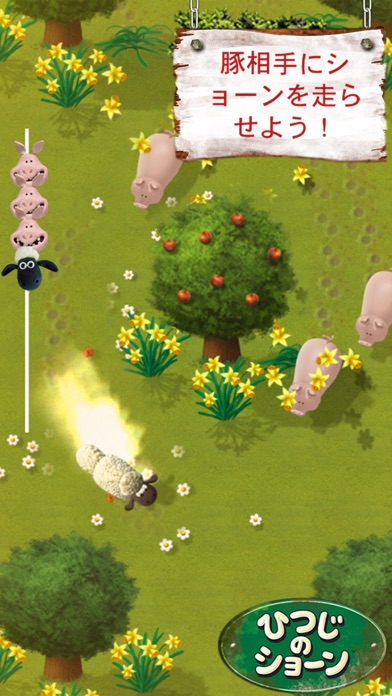 Shaun the Sheep - Fle... screenshot1