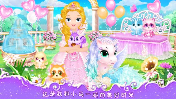 莉比小公主之我心爱的小马 screenshot-4