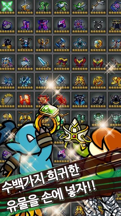 오늘도 환생 차원의 기사단 : 방치형 RPG게임 screenshot-3
