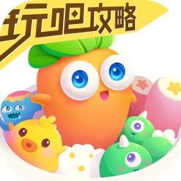 玩吧攻略 - for 保卫萝卜3