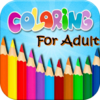 Coloring Book For Adults - Relaxing, Anti-Stress and Therapetic Coloring Book