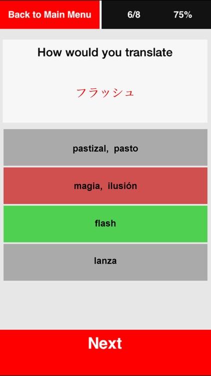 Curso de Japonés avanzado