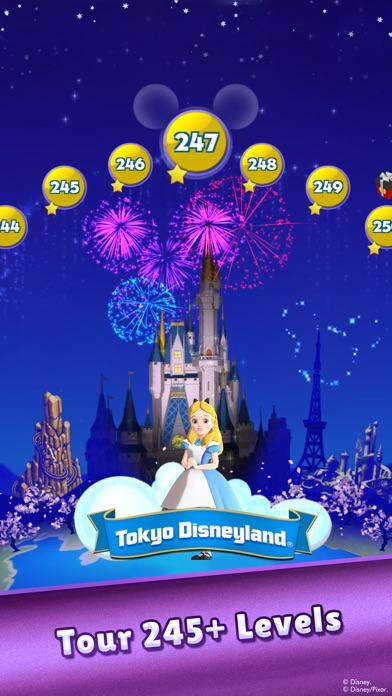 Disney Dream Treats screenshot four