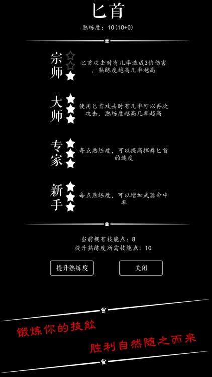 恶龙传说(单机无内购)-血脉升华 screenshot-4