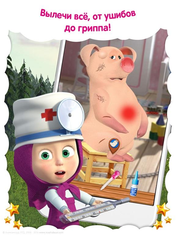 Маша и Медведь: Игры Животные для iPad