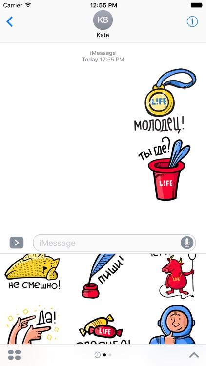 Stickers Life.ru